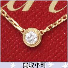 cartier yellow gold necklace images Kaitorikomachi rakuten global market cartier cartier deer man jpg