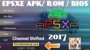 epsxe for android apk free epsxe for android setup 2017 updated apk bios rom
