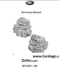 land rover defender my2007 workshop manual free download pdf