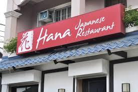 hana japanese cuisine hana japanese restaurant philippine primer