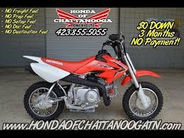 kids motocross bikes sale 2016 honda crf50 kids dirt bike for sale chattanooga tn