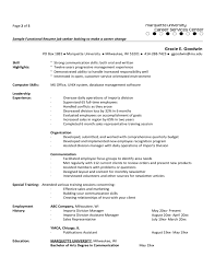 how to write application letter for teacher job free online