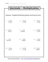 worksheets multiplying decimals koogra