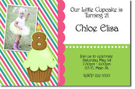 8th birthday invitations any color scheme download jpg