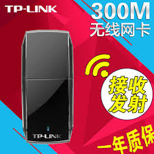 tp link tl wn823n carte réseau tp link sur ldlc com buy receivers wholesale receivers cheap receivers from china