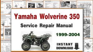 yamaha wolverine 350 service repair manual 1995 to 2004 youtube