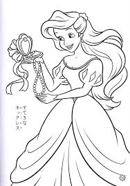 Film Disney Princess Ariel Coloring Pages Ariel Mermaid Coloring Disney Princess Ariel Coloring Pages