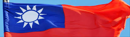 Flag Taiwan Frequently Asked Questions About Taiwan Quick Facts You Need To
