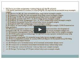 economics extended essay sample ib micro economics ia commentary extended essay help on vimeo