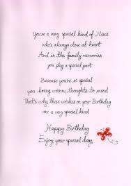 birthday card verses niece
