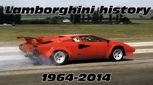 lamborghini all car the history of lamborghini 1964 2015 all car models only