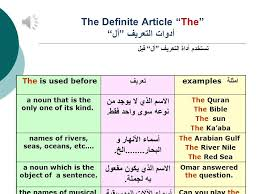 basic english grammar lesson 02 articles youtube