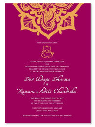 online wedding invitation online wedding invitation templates free with free e