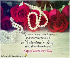 my s day send s messages from the heart dgreetings