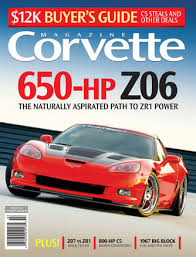 corvette magazines halltech systems manufacturer of cold air and ram air induction