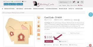 Order Wedding Invitations How To Order Wedding Invitations Online At 123weddingcards