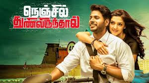 nenjil thunivirundhal 2017 film tamil movie reviews ratings