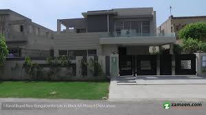 1 kanal brand new beautiful design bungalow is available for sale