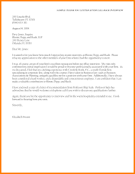 14 example thank you email after interview job apply letter