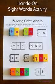 build a sight word plus recording sheet biggest word legos