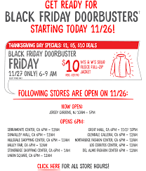 uniqlo fight the food coma and shop black friday deals in select