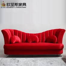 buy fabric chesterfield style sofa and get free shipping on