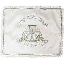 shabbat challah cover challah covers embroidered silk velvet leather