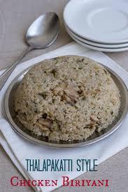 seeraga samba rice in usa thalappakatti biriyani recipe tamilnadu thalappakatti biriyani
