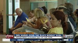 dmv warning customers of wait times after thanksgiving ktnv