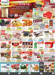 galleria supermarket flyers