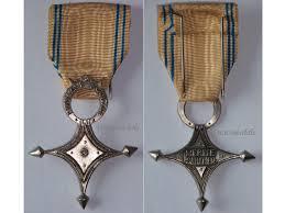 order saharan merit medal cross