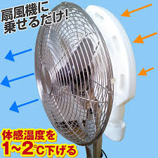 fan that uses ice to cool colorfulbox rakuten global market only put it on the ice wind