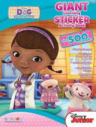 disney sofia giant learning sticker book bendon