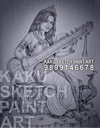 sketch artist in delhi kaku sketch paint art 9899146678