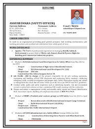 Sample Police Officer Resume by Construction Site Safety Officer Resume Youtuf Com