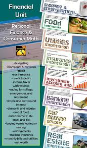consumer math u0026 personal finance complete unit high
