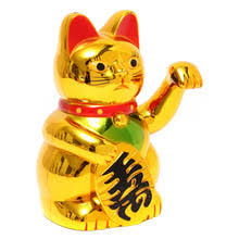 gold cat promotion shop for promotional gold cat
