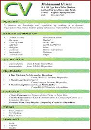 resume samples for college student resume template graduate student resume template recent college graduate sample college student sample resume format for fresh graduates one page