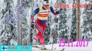 cross country 25 11 2017 classiс 10 km women world cup 2017