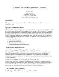 template customer service resume template