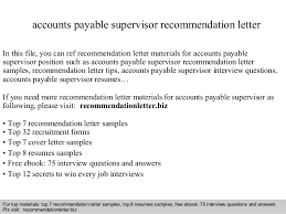 Sample Of Accounts Payable Resume by Accounts Payable Accountant Cover Letter