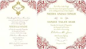 indian wedding cards online ideas wedding invitation cards in india and image of wedding