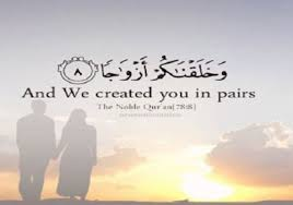 wedding quotes quran islamic marriage quotes from quran gallery ascending