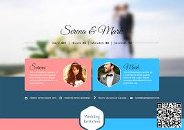 wedding invitations app wedding invitation app wedding invitation app with qr code