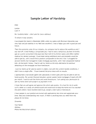 Sle Letter Of Intent For Salary Loan hardship letter exle accurate impression or sle for loan