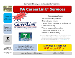 Job Gateway Resume by Carnegie Library Of Mckeesport Home