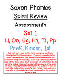 upper lower case letter cut n sort by saxon phonics letter order