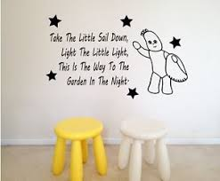 childrens wall sticker decor iggle piggle night