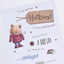 birthday cards to husband 100 images best 25 birthday cards