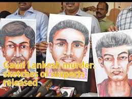 sit releases the sketches of three suspects in gauri lankesh